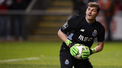 Iker Casillas errou e o FC Porto sofreu o terceiro golo pouco antes de o  árbitro apitar para o fim do jogo. O Sporting de Braga não vencia o FC  Porto em ... e5b9f11dec8b7