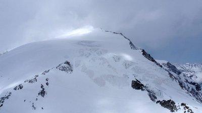d90ad1a82df Quatro caminhantes morrem por hipotermia nos Alpes suíços – Observador