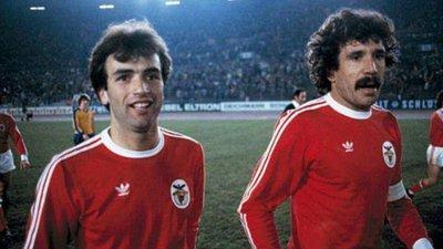 Resultado de imagem para Morreu Frederico Rosa, ex-defesa central do Benfica e do Boavista. Foi bicampeão nacional