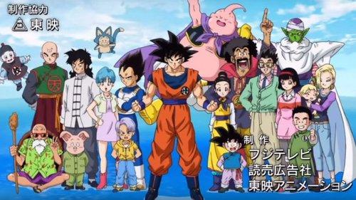 Dragon Ball Z Regressa Ao Pequenissimo Ecra Observador