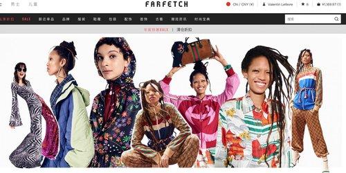 """1d4170d9d1bc9 Farfetch vai para a bolsa e é mais """"cara"""" do que a Amazon. Porque é que a  empresa de José Neves vale tanto   premium"""