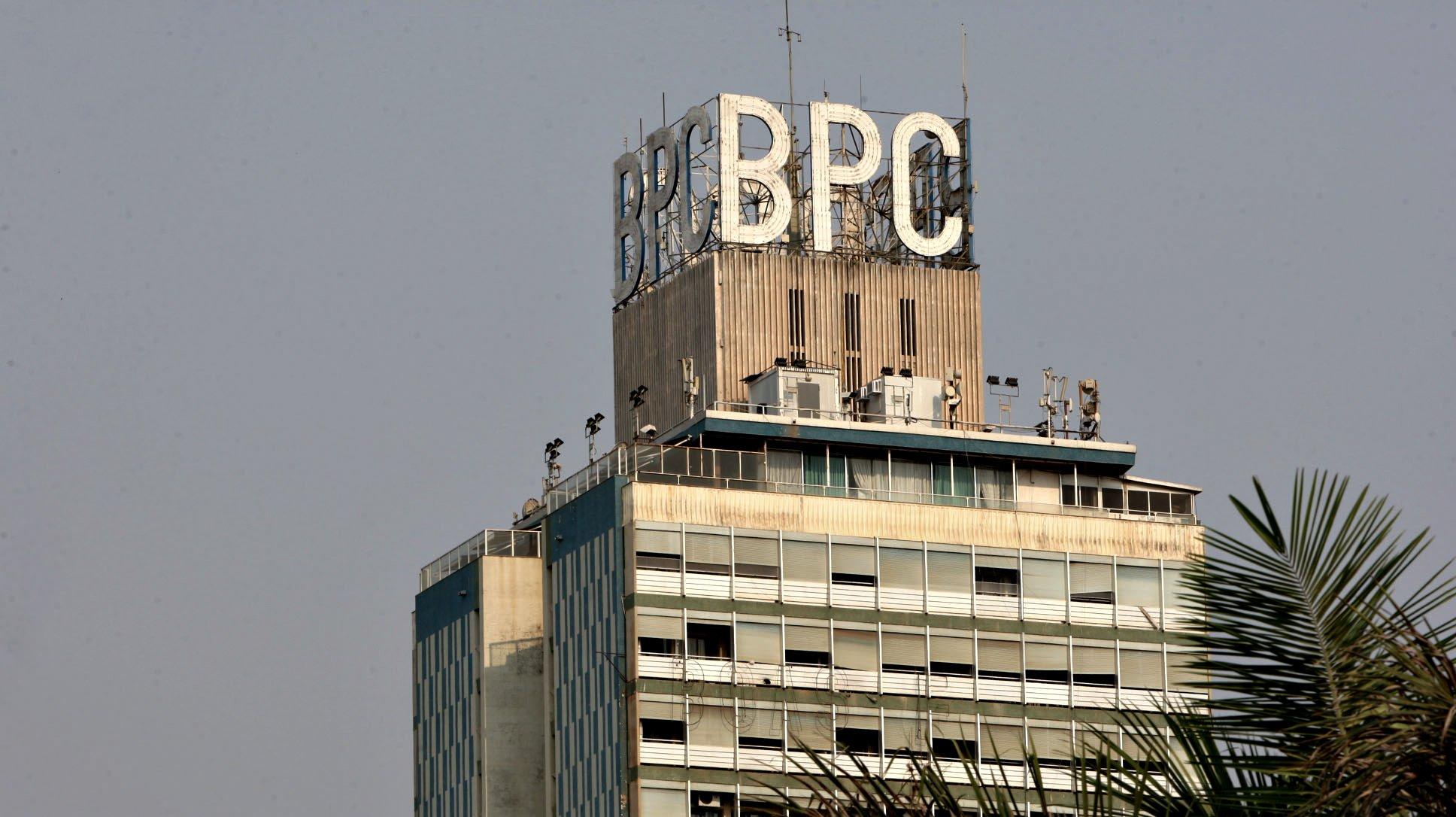 Edifício sede do Banco de Poupança e Crédito (BPC), em Luanda, Angola, 4 de junho de 2020. AMPE ROGÉRIO/LUSA