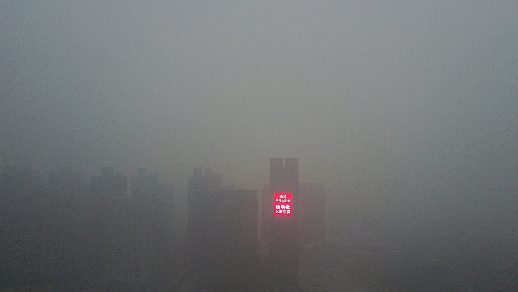 epa05698737 Buildings are shrouded in smog in the Yanjiao district of Sanhe, Hebei province, China, 05 January 2017. Heavy smog continues to affect vast areas of China with visibility said to be less than 200 meters in areas that included the cities of Beijing and Tianjin, and the provinces of Hebei, Henan, Shandong, Anhui, Jiangsu and Shanxi.  EPA/HOW HWEE YOUNG