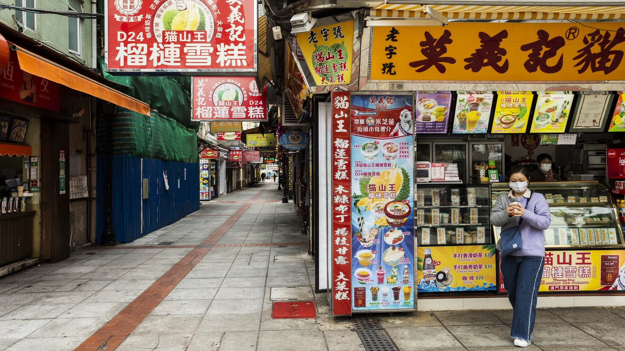An open food store in an empty street in Macao, China, 07 February 2020. The coronavirus outbreak is contaminating local Portuguese businesses in Macao, robbing customers and hoping to recover, in some cases, the financial health that protests in Hong Kong had already compromised. CARMO CORREIA/LUSA