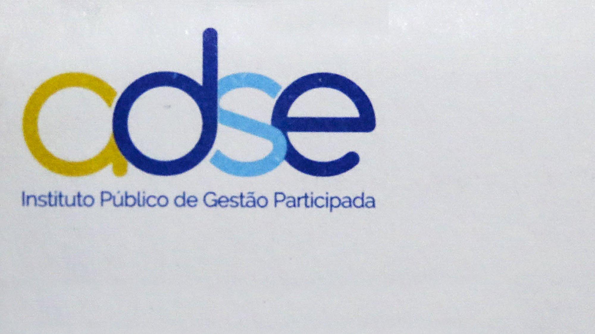 ADSE, Instituto Publico de Gestão Participada, 12 fevereiro 2019. LUSA