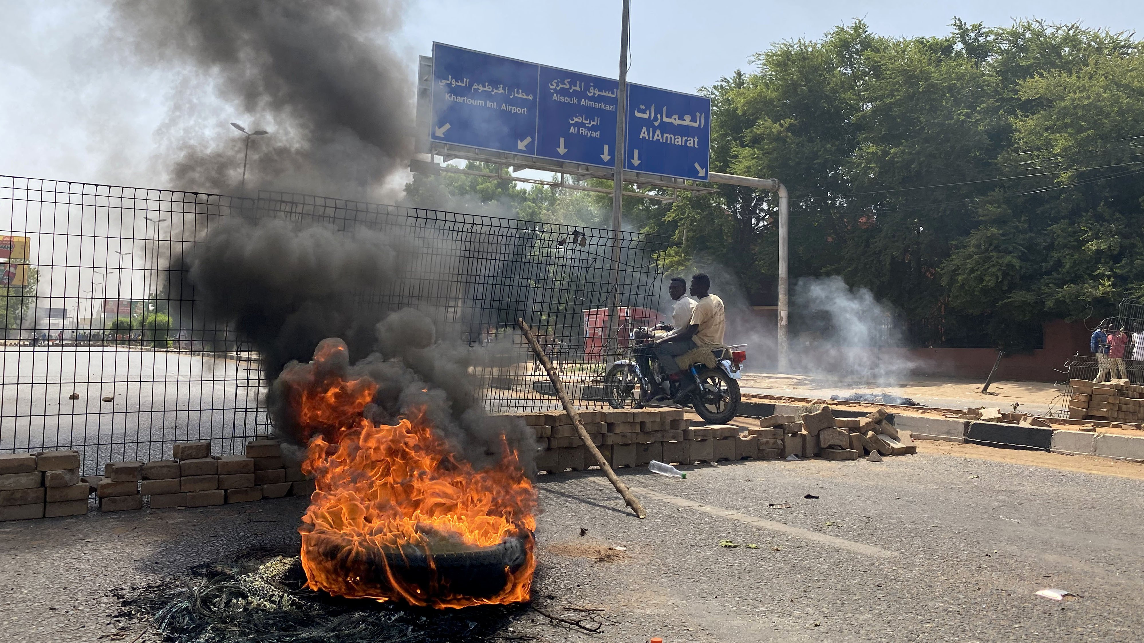 Sudanese take to the streets of capital Khartoum