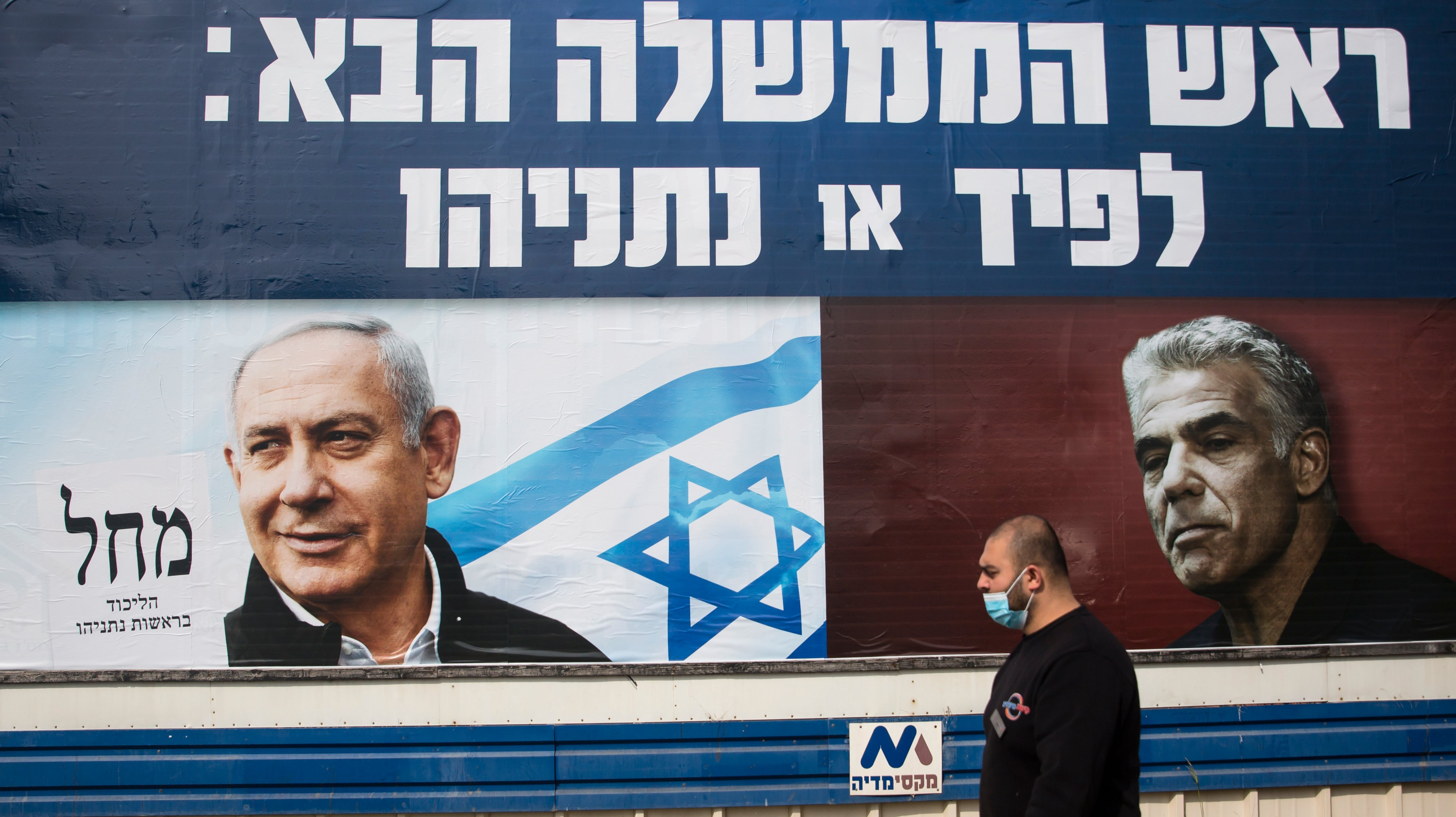 Campaign Posters Appear Ahead Of Israel's General Election