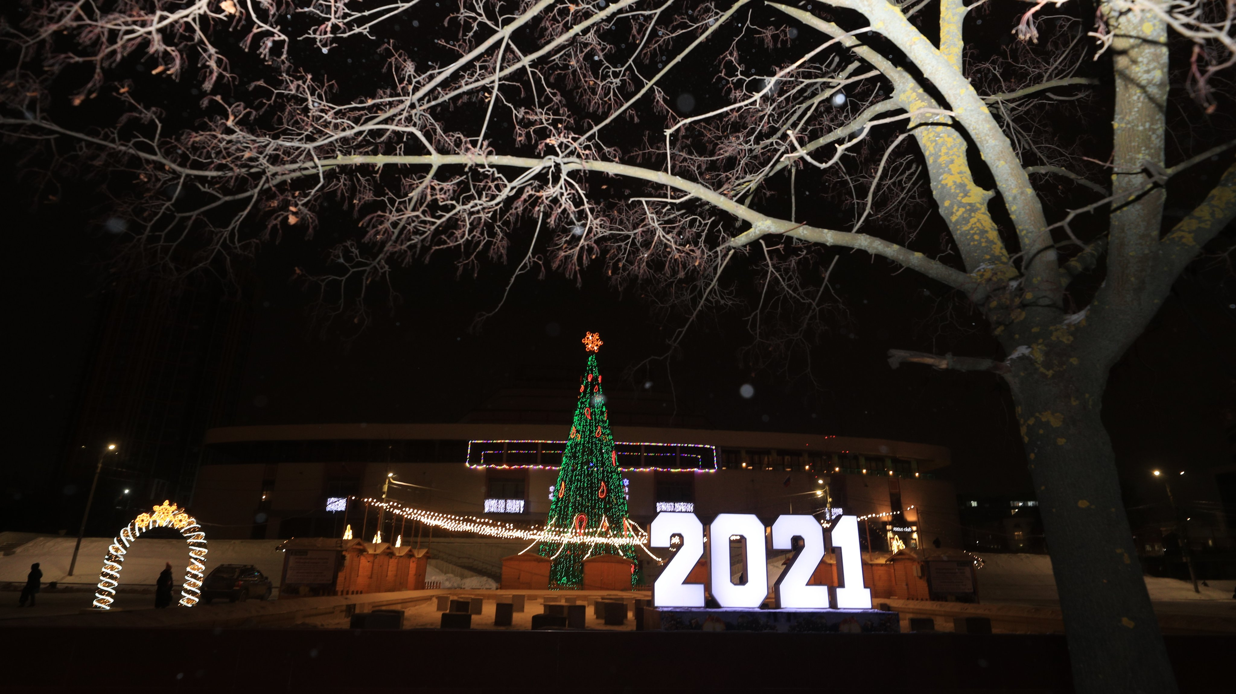 Russian city of Ivanovo decorated for winter holidays