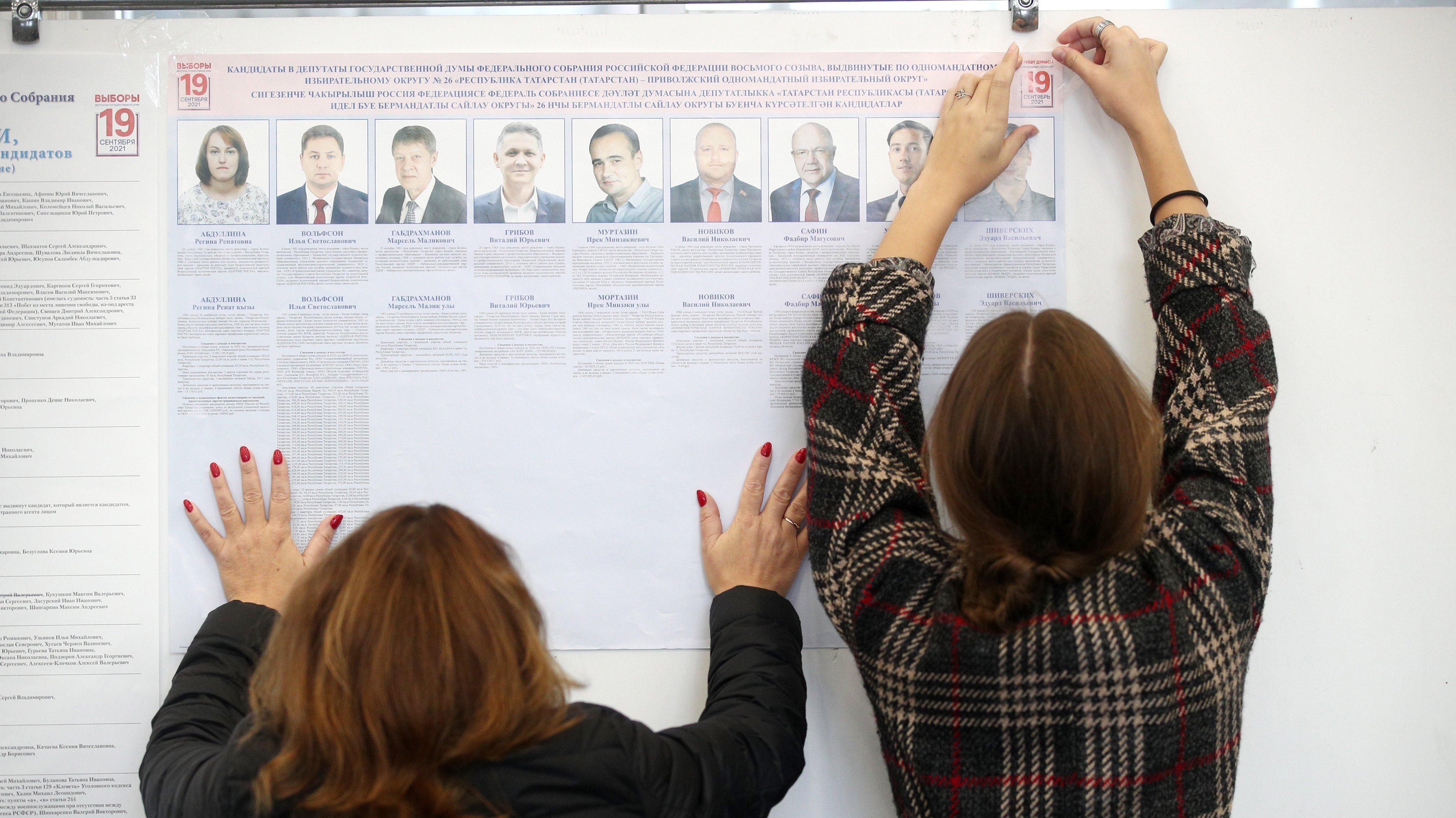 Polling stations ahead of 2021 Russian legislative election in Kazan