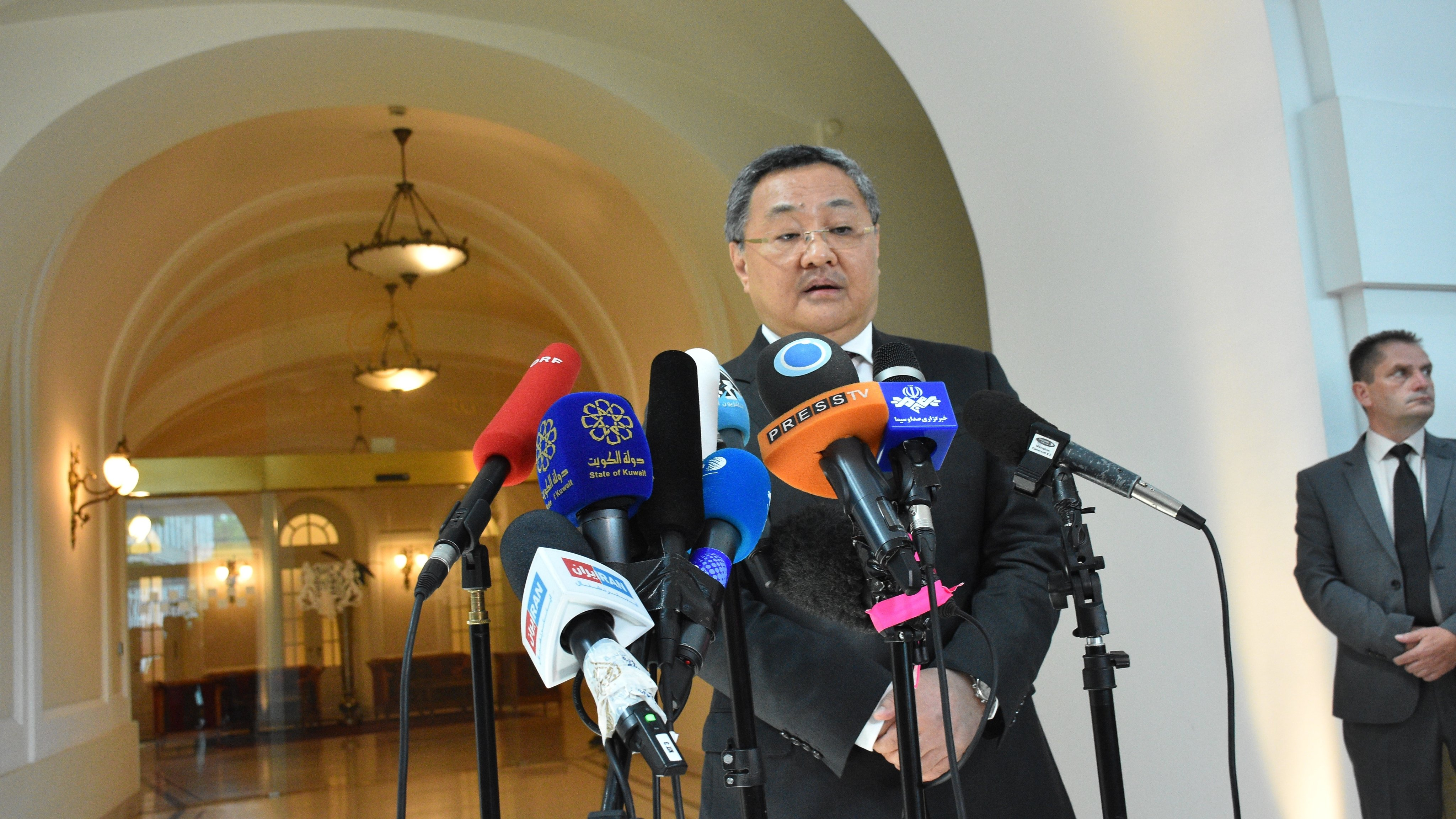 JCPOA Joint Commission meeting in Vienna