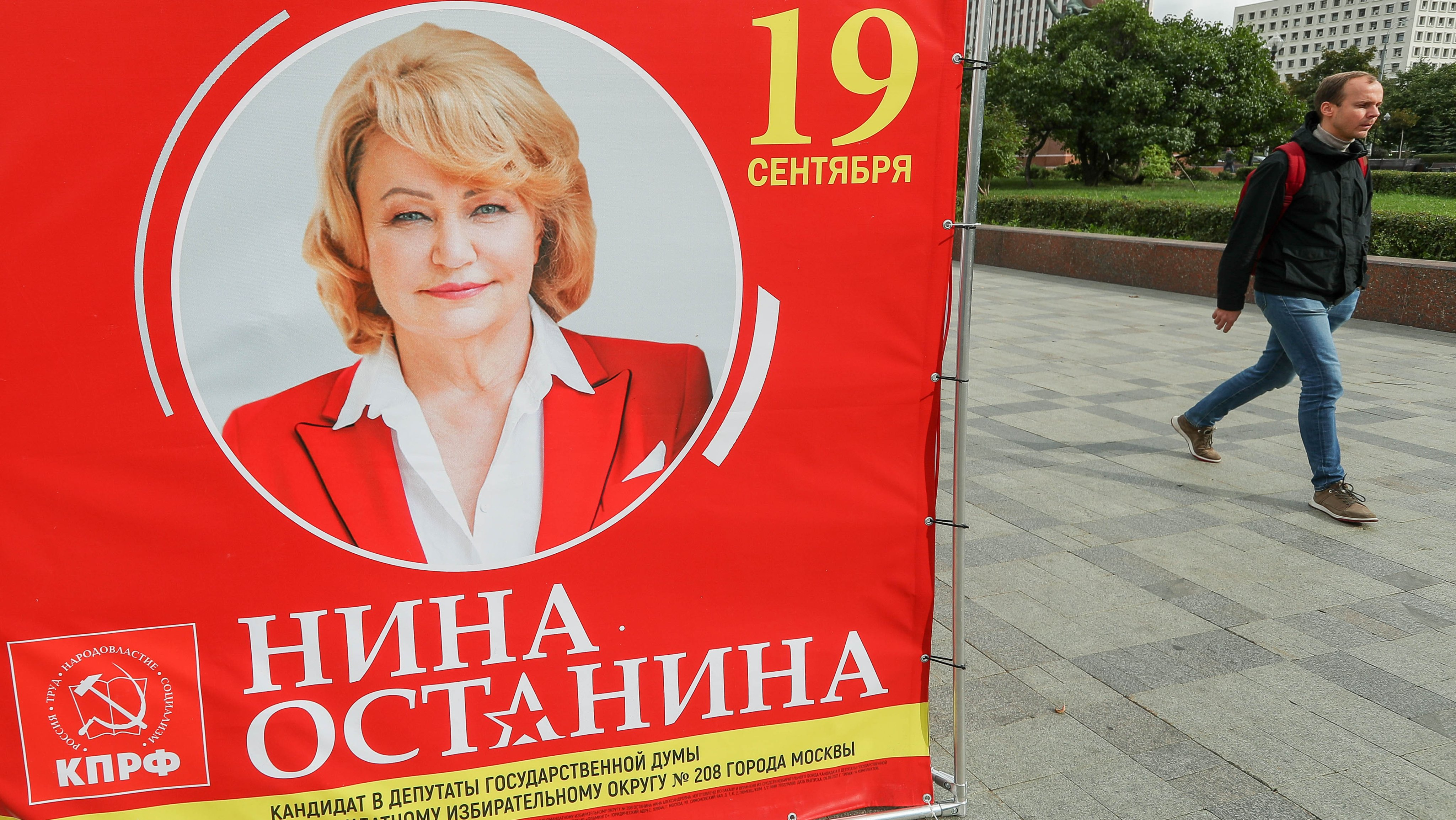Election campaign ahead of 2021 Russian legislative election in Moscow
