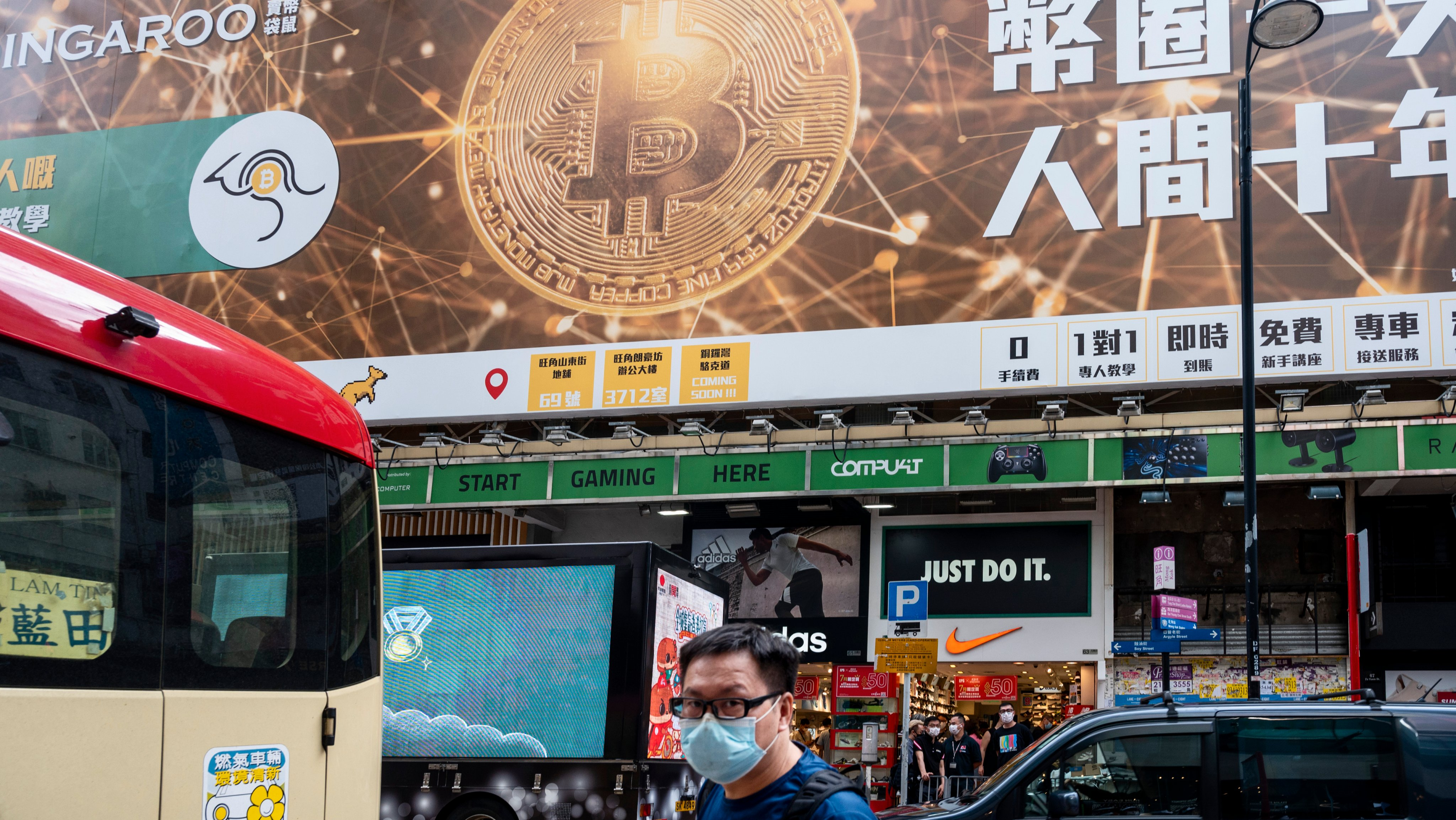 Cryptocurrency electronic cash Bitcoin banner advertisement