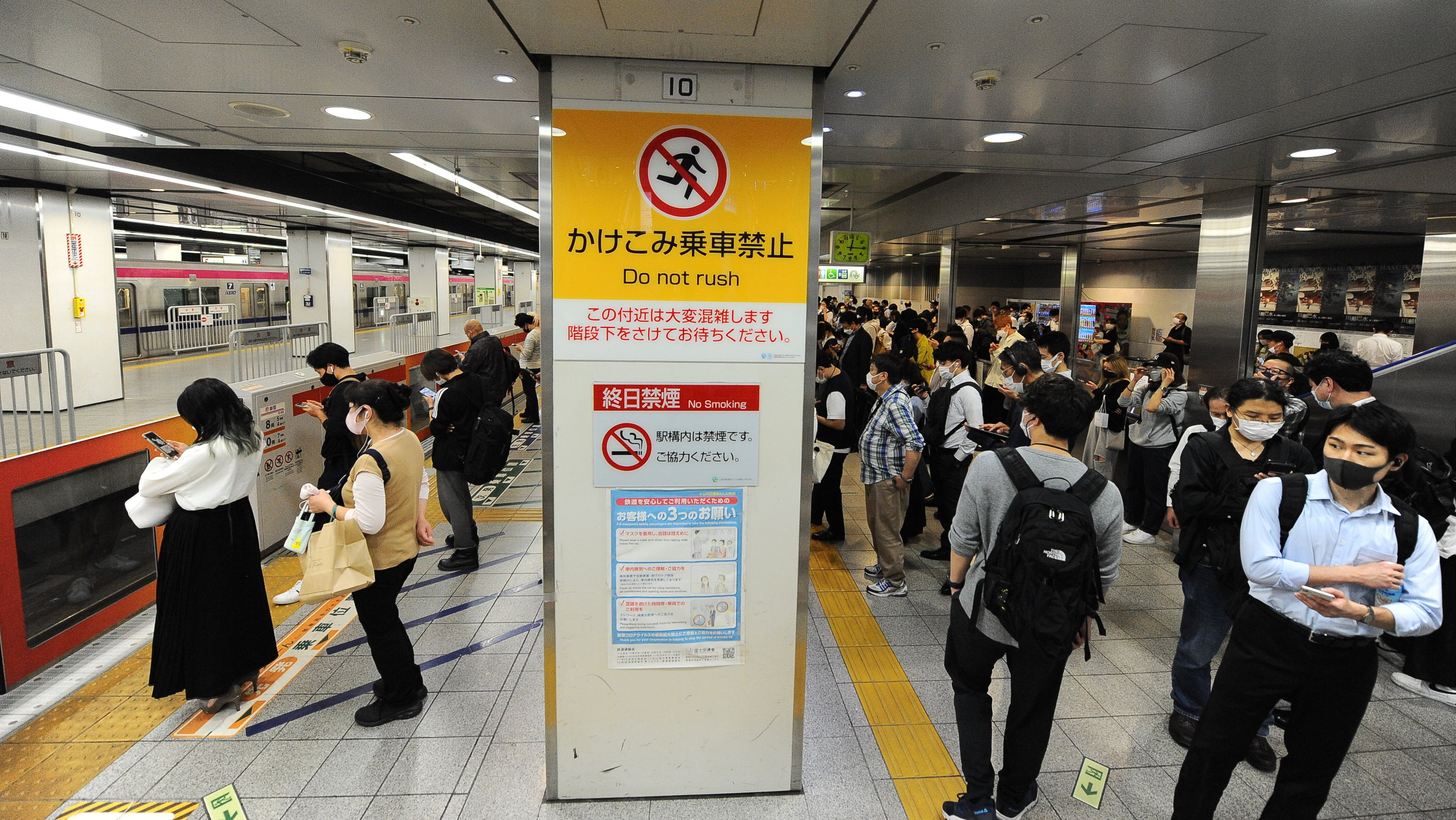 Rail services disrupted in Tokyo due to earthquake