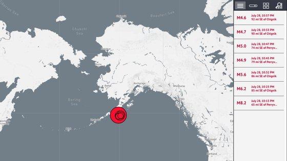 O sismo de magnitude 8,2 foi precedido por outros de menor magnitude durante o dia de quarta-feira (círculos vermelhos sobrepostos)