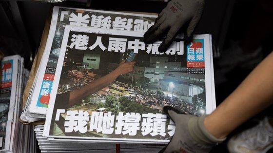 Conhecido pelas críticas ao Governo chinês e ao executivo local, o diário foi obrigado a encerrar em 24 de junho, após 26 anos de existência.