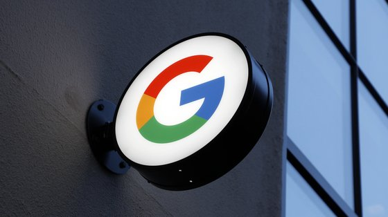 As novas regras foram anunciadas através da descrição da nova atualização do Google Play