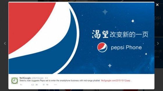 Segundo o site Mobipicker, não há informações sobre o lançamento do smartphone da Pepsi fora da China.