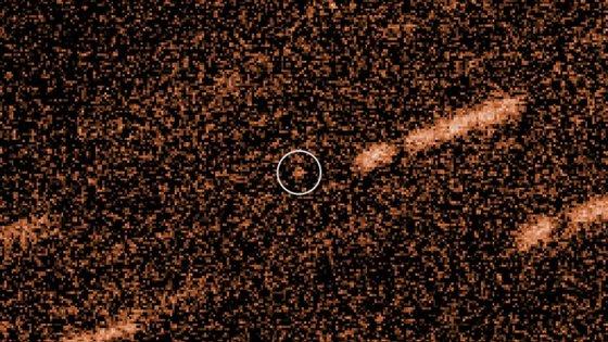 Imagem do asteróide 2009 FD captada pelo Very Large Telescope do ESO, European Southern Observatory