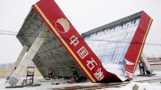 Em 2009, uma tempestade de neve também provocou o caos em Xingtai