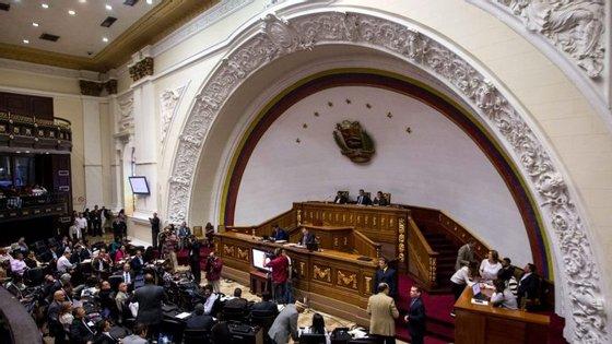 """Para Muñoz, o parlamento pretende """"substituir"""" as """"máximas autoridades do STJ e do Conselho Nacional Eleitoral"""""""