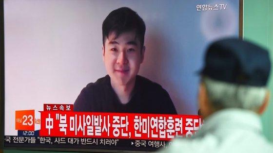 """O vídeo surge num canal chamado """"Cheollima Civil Defense"""", um misterioso grupo que assegura que atendeu uma chamada de emergência """"dos sobreviventes da família Kim"""" para os proteger"""