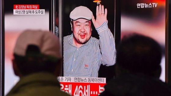 Kim Jong-Nam era o meio-irmão do líder norte-coreano