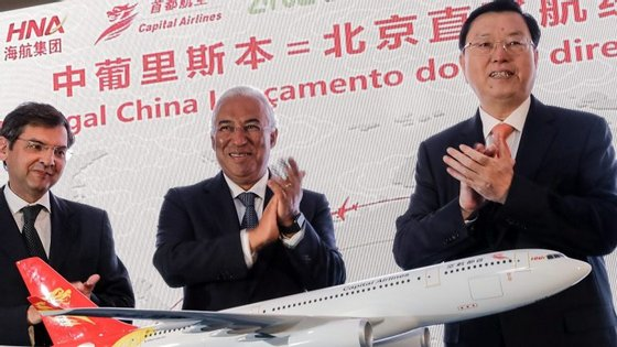 """António Costa destacou que rota vai ser operada pela Beijing Capital Airlines (BCA), do grupo Hainan Airlines (HNA), que é """"hoje indiretamente acionista da TAP"""""""