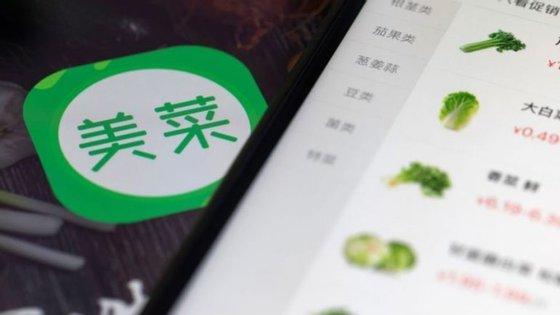 A app Meicai surgiu em 2014, na China.