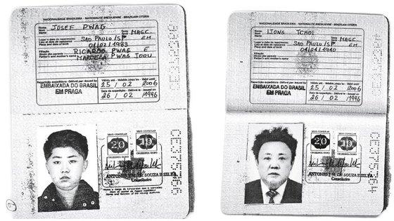 Cópias dos passaportes de falsos de Kim Jong-un e de Kim Jong-il, obtidos pela Reuters