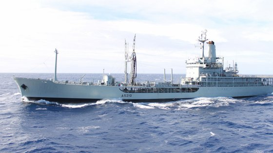O navio Bérrio, de onde desapareceu material a bordo