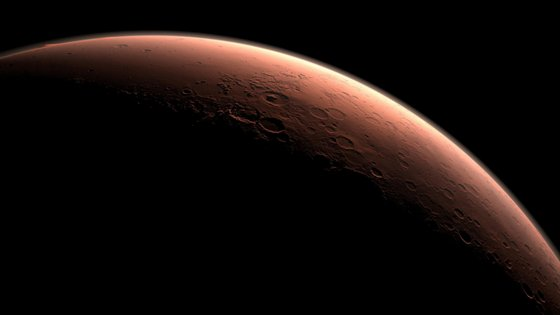 O módulo InSight chegou a Marte a 26 de novembro