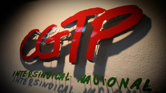 A posição vai ser assumida num encontro que a central sindical promove, em Lisboa