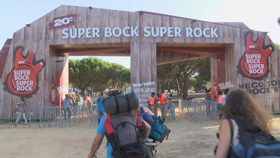 O pórtico de entrada da última edição do Super Bock Super Rock no Meco