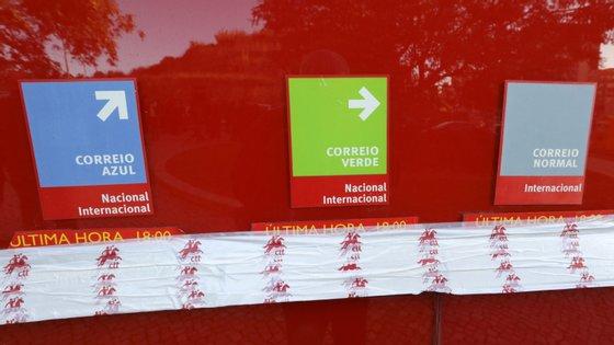 """A ANMP quer que a reposição das estações de correio aconteça com a """"máxima urgência"""""""