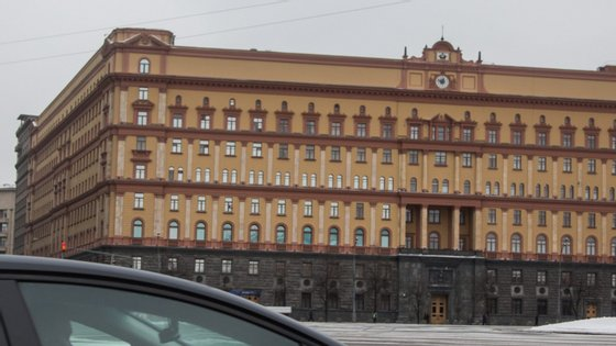 Svetlana Petrenko, porta-voz do Comité de Instrução da Rússia, confirmou a informação