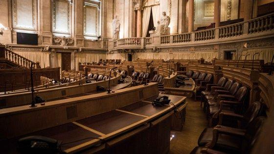 Nova Entidade da Transparência tem como objetivo fiscalizar declarações de rendimentos dos políticos