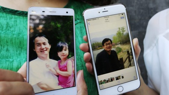 Wang Quanzhang foi libertado este domingo
