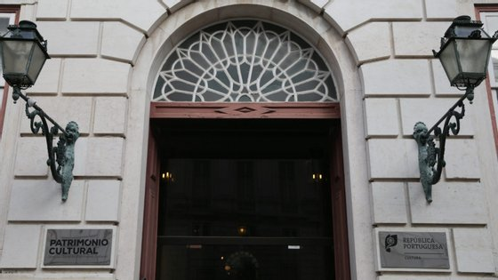 A Direção-Geral do Património Cultural fica no Palácio da Ajuda, em Lisboa, junto do Ministério da Cultura