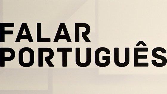 O Prémio de Língua Portuguesa é um concurso anual de escrita em língua portuguesa destinado a estudantes timorenses, entre os 18 e os 24 anos de idade