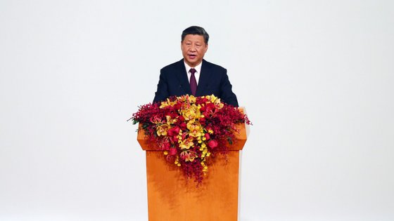 O China Daily é um jornal anglófono que pertence ao regime de Xi Jinping, à semelhança do Global Times ou a televisão CGTN
