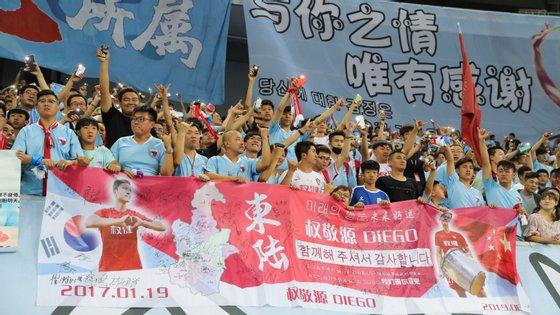 Adeptos do Tianjin Tianhai terminaram a última temporada a celebrar a permanência no primeiro escalão do futebol do país