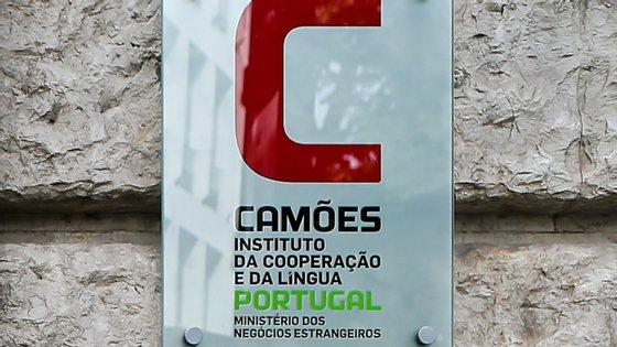 """As visitas a espaços culturais não vão, por isso, realizar-se presencialmente, mas o Camões irá proporcionar """"pontos culturais para visitas virtuais"""""""