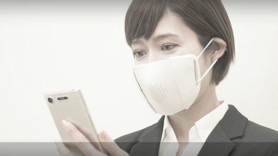 """""""C-Face"""" adaptou um sistema que a startup estava a desenvolver para robôs num aeroporto no Japão"""