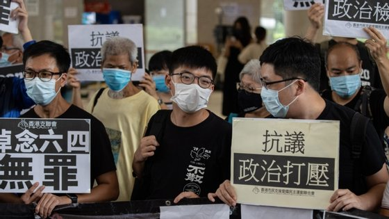 """A resolução da IL propunha que a Assembleia da República recomendasse ao Governo que """"suspenda imediatamente"""" o acordo com o Governo da Região Administrativa Especial de Hong Kong"""