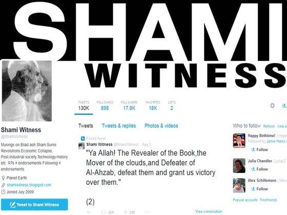 shami witness