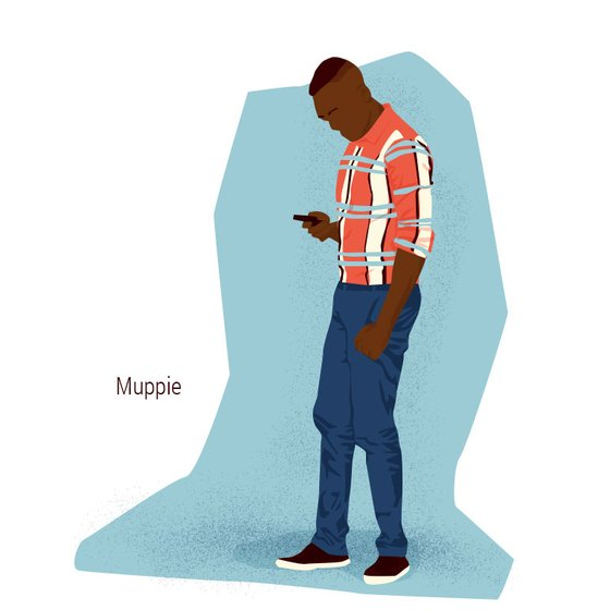 Men_muppie